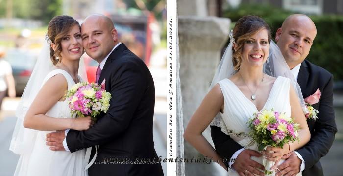 Сватбена Фото книга Ива и Атанас