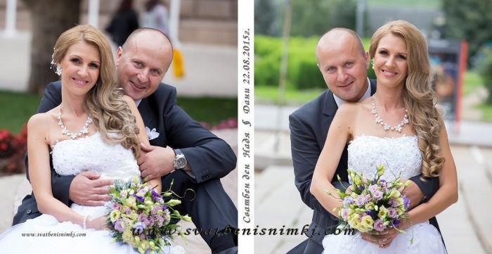 Сватбена фото книга Надя и Дани